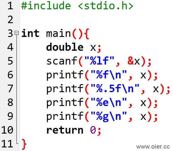 NOI1.1-07输出浮点数