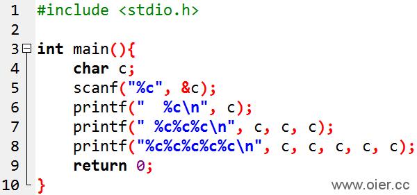 NOI1.1-08字符三角形