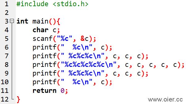 NOI1.1-09字符菱形