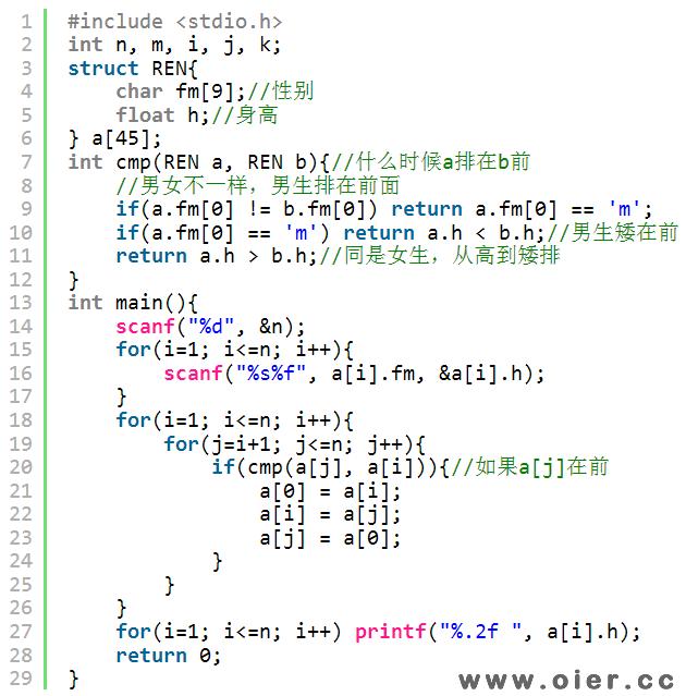 NOI1.10-07合影效果