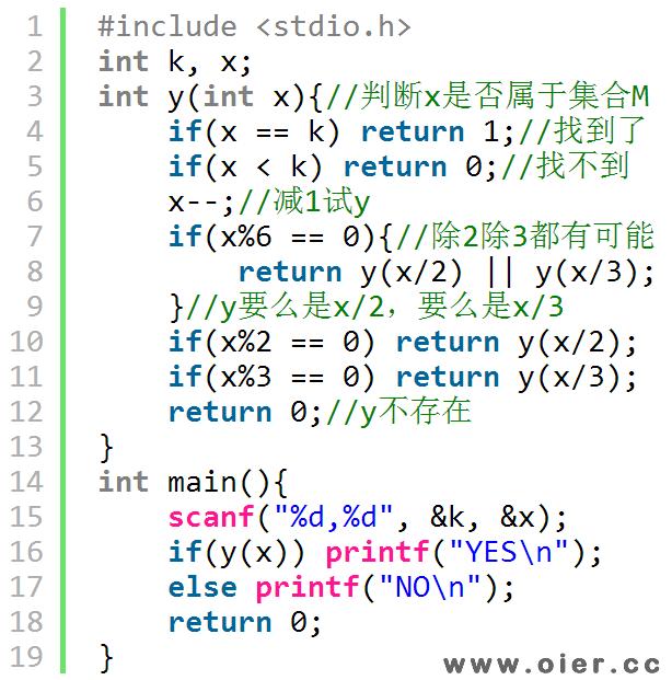 NOI1.13-41判断元素是否存在