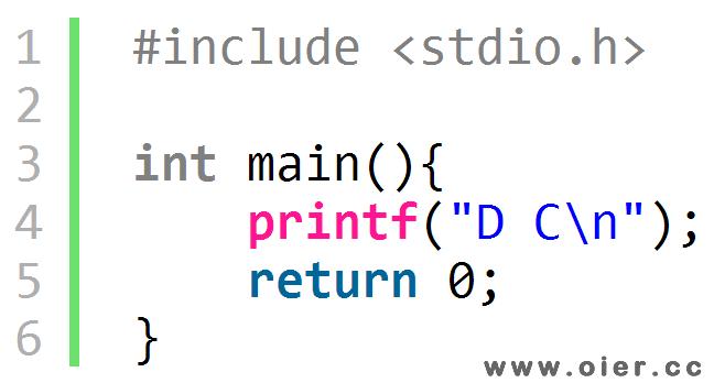 NOI1.2-04填空:类型转换1
