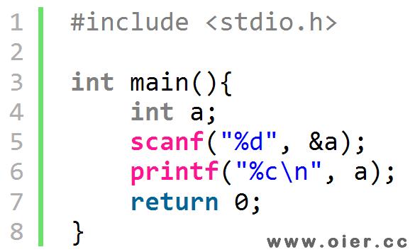NOI1.2-08打印字符