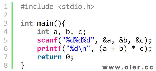 NOI1.3-02计算(a+b)*c的值