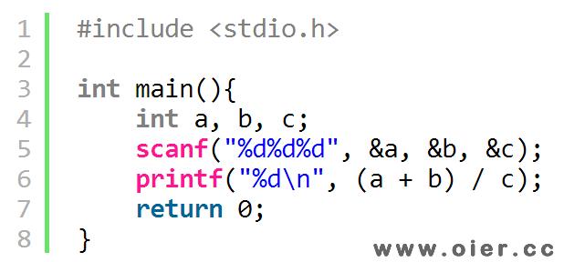 NOI1.3-03计算(a+b)/c的值