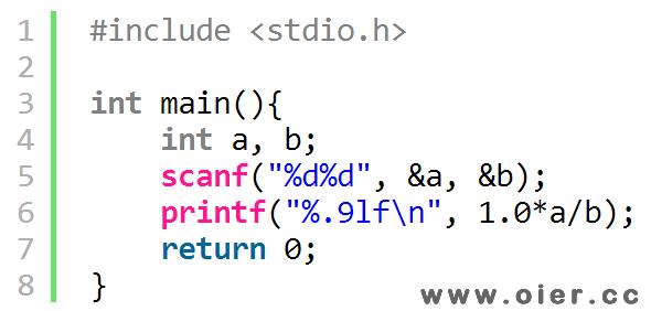 NOI1.3-05计算分数的浮点数值