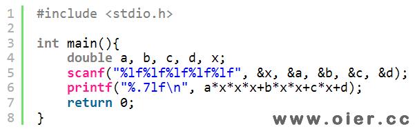NOI1.3-07计算多项式的值
