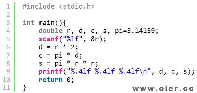 NOI1.3-09与圆相关的计算