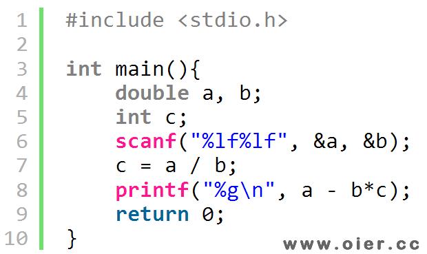 NOI1.3-11计算浮点数相除的余数