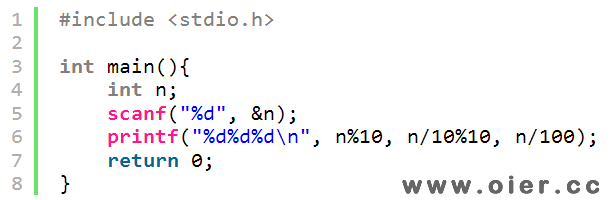 NOI1.3-13反向输出一个三位数