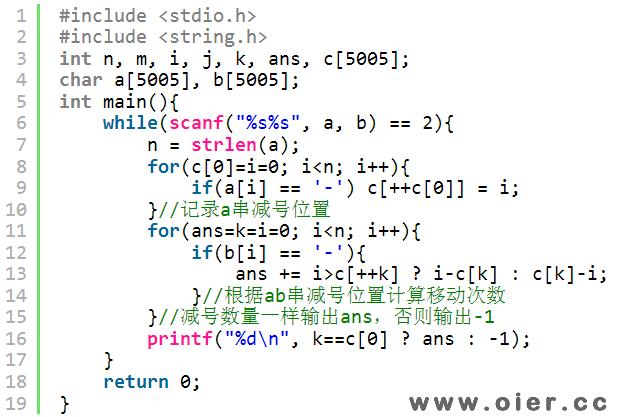 SSOJ1350+-字符串