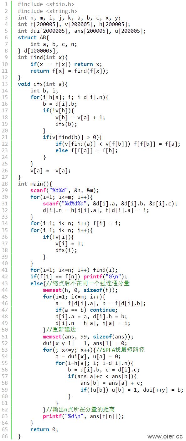 洛谷P2169正则表达式