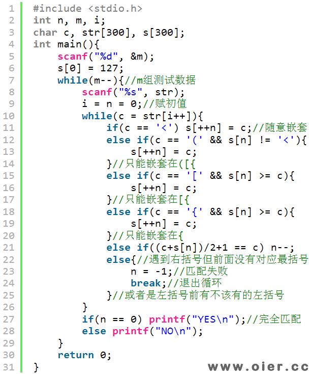 SSOJ2460字符串匹配问题
