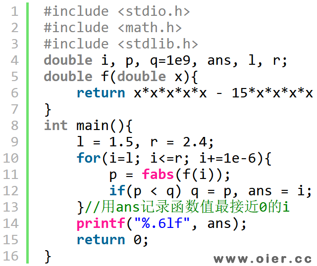 NOI1.11-02二分法求函数的零点