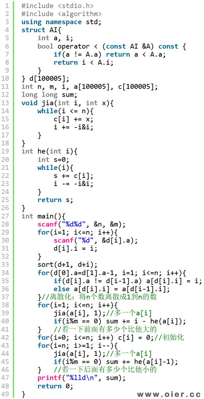 SSOJ2277逆序对的和