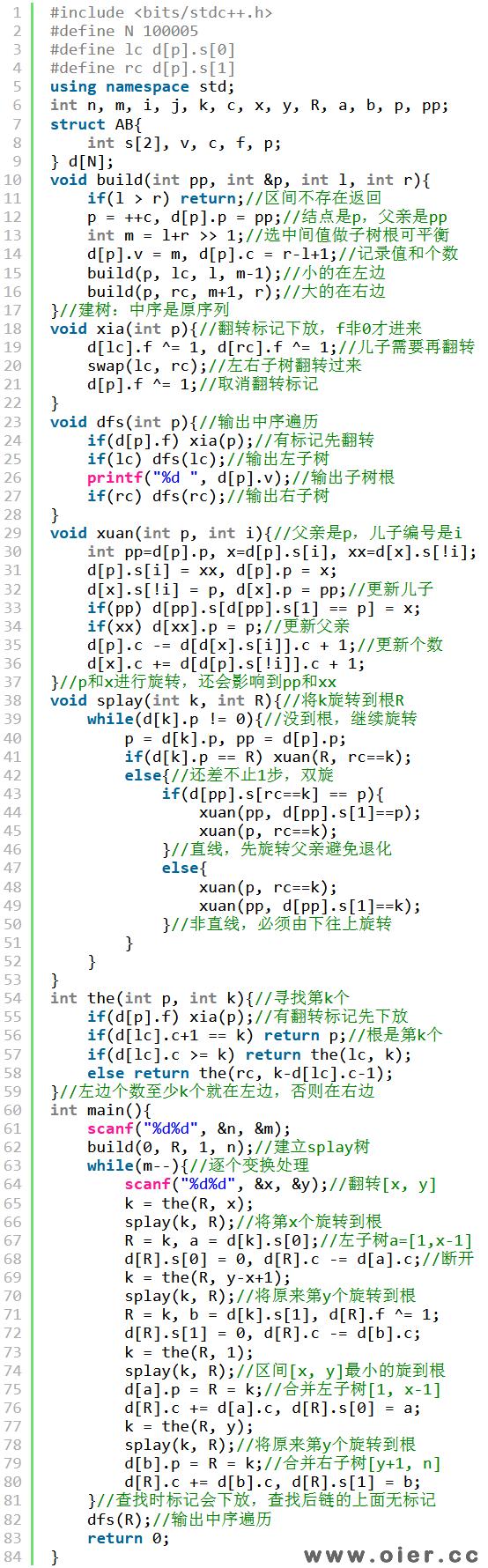 洛谷P3391【模板】文艺平衡树(Splay)
