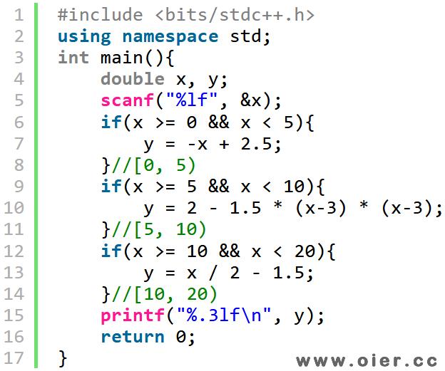 NOI1.4-13分段函数