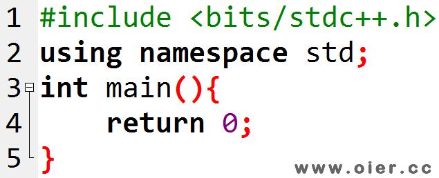 C++语法入门
