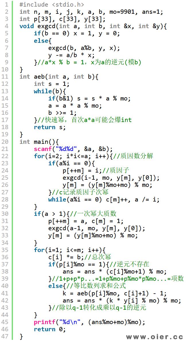 POJ1845Sumdiv(a^b约数和)