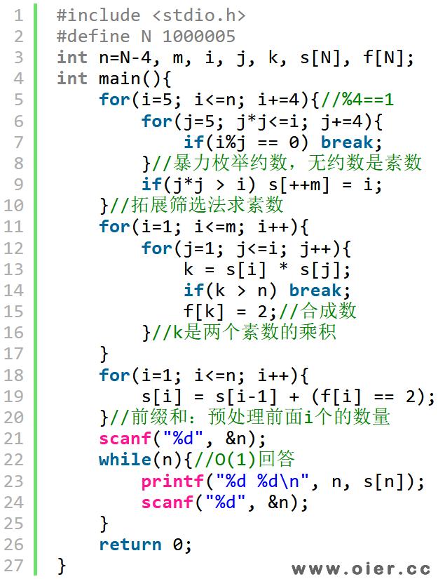 POJ3292Semi-prime H-numbers(H-合成数)