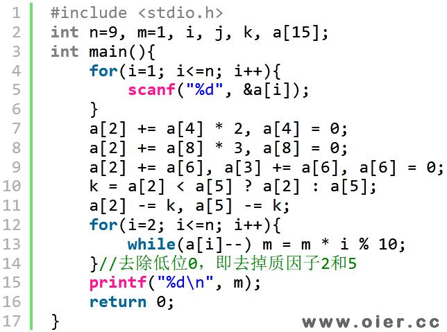 GDKOI2021普及组Day2A初中生数学题